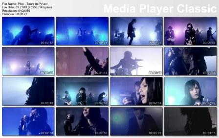 Piko - Tears In PV.avi_thumbs_[2013.03.09_17.37.11]