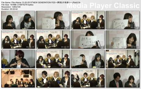 Piko-Nama 12-20-2013「NEW GENERATION FES~夢見る子供達へ~」Part2.flv_thumbs_2013.12.22.13_02_27