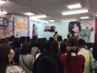 [20.09.2015] Osaka evento 2