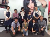 [20.09.2015] Osaka evento