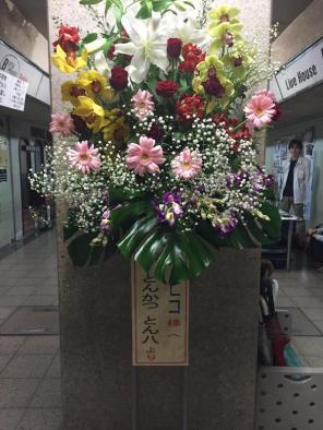 [22.09.2015] Himeji 5