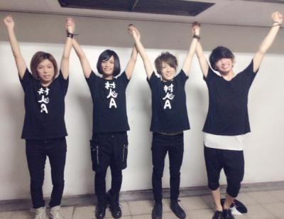 [22.09.2015] Himeji 7