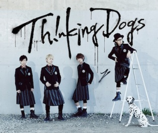 160524_thinkiingdogs