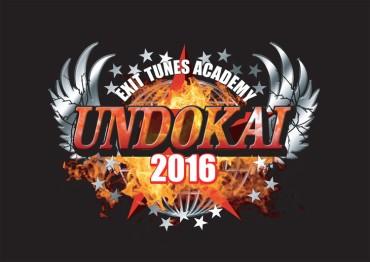 news_header_eta_undokai2016